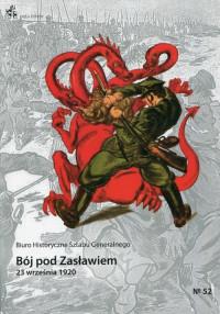 Bój pod Zasławiem 23 września 1920 (opr. zbiorowe)