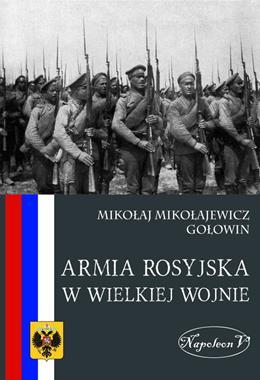 Armia rosyjska w Wielkiej Wojnie (M.M.Gołowin)