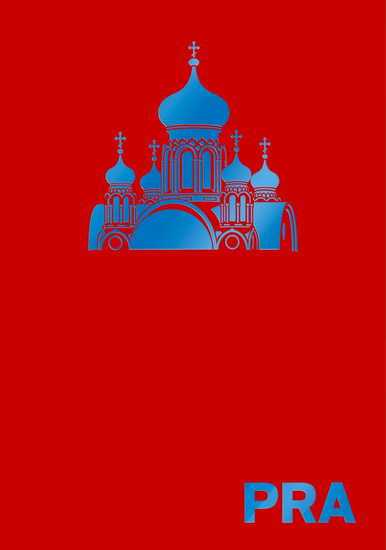 PRA Ilustrowany Atlas Architektury Pragi (red.M.Piwowar)