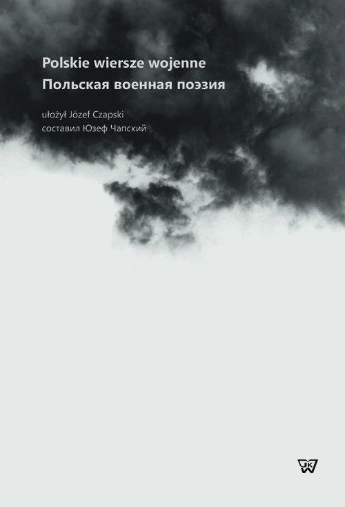 Polskie wiersze wojenne (opr.J.Czapski)