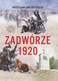 Zadwórze 1920 (W.J.Wysocki)
